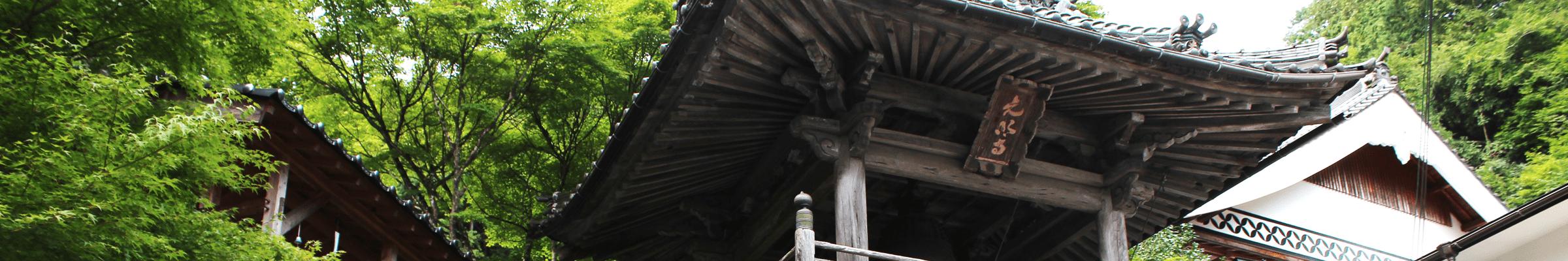 光明寺について