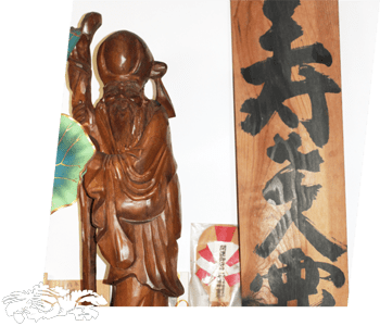 寿老人:七福神霊場